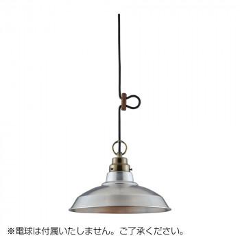 ペンダントライト クレマチス アルミ配照・CP型BR (電球なし) GLF-3405X【送料無料】