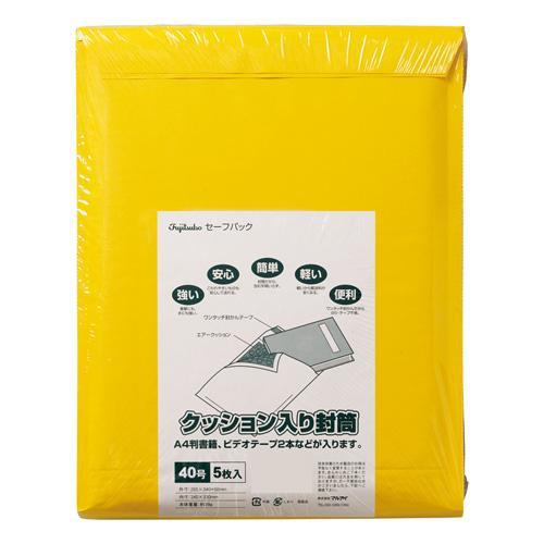 クッション入りの封筒です セーフパック 40 5枚入 春の新作 SP-5P40 20セット 格安SALEスタート 送料無料