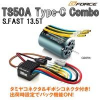 シンタードローター タミヤコネクタ レースG-FORCE ジーフォース TS50A Type-C Combo S.FAST 13.5T 無線操縦機用カスタムパーツ G0094【送料無料】