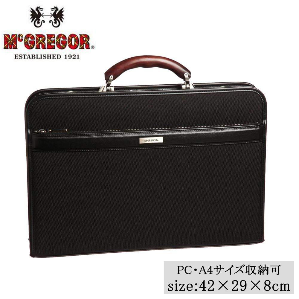 日本製 PC収納可 A4サイズ収納可ビジネスバッグ McGREGOR(マックレガー) ダレスバッグ 21957 ブラック【送料無料】