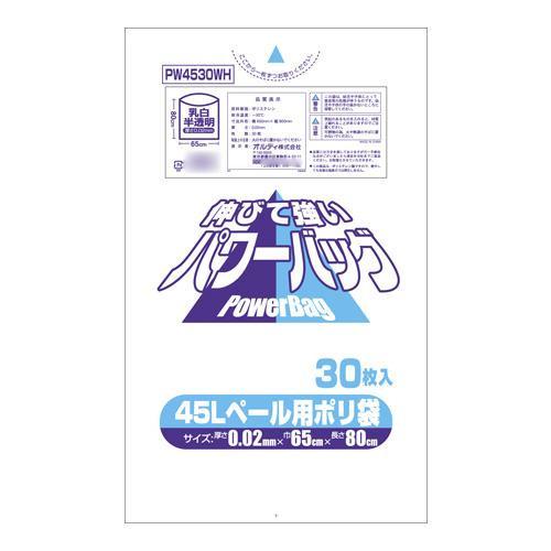 オルディ パワーバッグ45L 乳白半透明30P×30冊 A16350903【送料無料】
