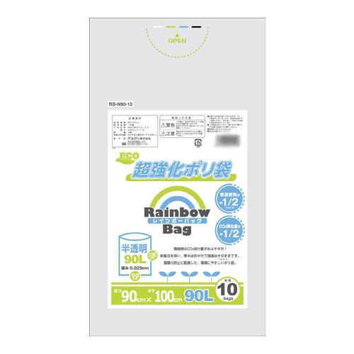 オルディ レインボーバック90L 半透明10P×40冊 220302【送料無料】