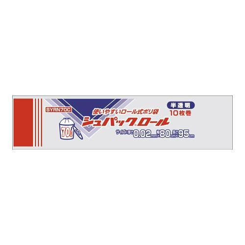 オルディ シュパックロール70L 半透明10P×50本 20050502【送料無料】