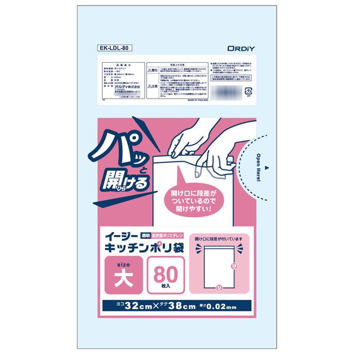 オルディ イージーキッチンポリ袋大 透明80P×60冊 G07545201【送料無料】