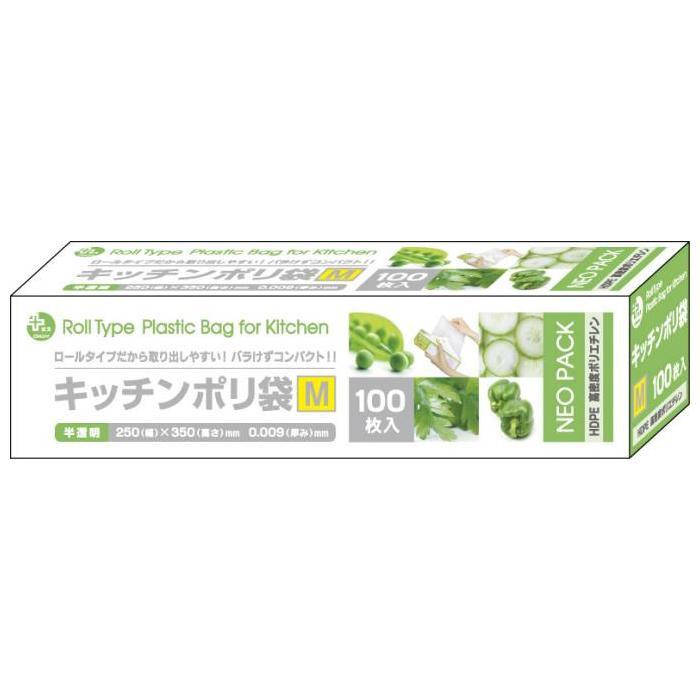 オルディ BOXポリキッチンポリ袋HD-M 半透明100P×60個 10402802【送料無料】