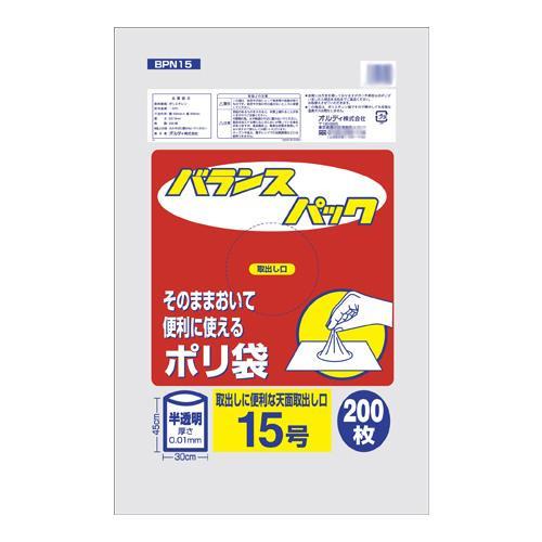 オルディ バランスパック15号 半透明200P×40冊 20087402【送料無料】