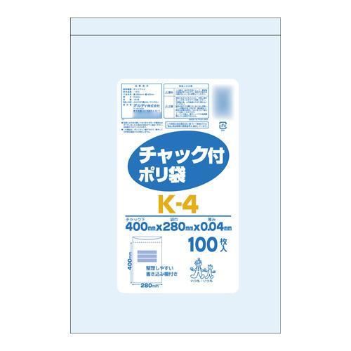 オルディ チャック付ポリ袋K-4 透明100P×15冊 207001【送料無料】