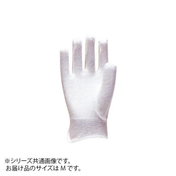勝星 縫製手袋(スムス手袋) ミニプレイ ♯205 M 12双【送料無料】