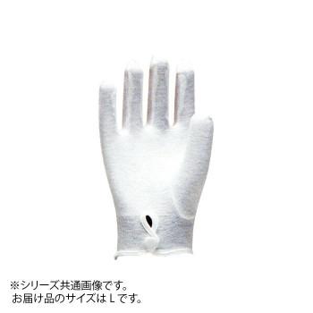 勝星 縫製手袋(スムス手袋) コットンセームS.B ♯201 L 12双【送料無料】