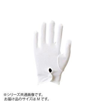 勝星 縫製手袋(スムス手袋) ナイロンWホック付き ♯211 M 10双【送料無料】