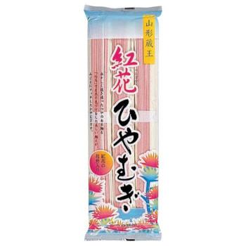 おいしいひやむぎ! みうら食品 紅花ひやむぎ 300g×20袋【送料無料】