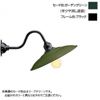 リ・レトロランプ ガーデングリーン×ブラック RLL-2【送料無料】