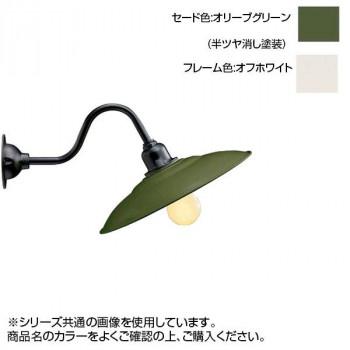 リ・レトロランプ オリーブグリーン×オフホワイト RLL-2【送料無料】