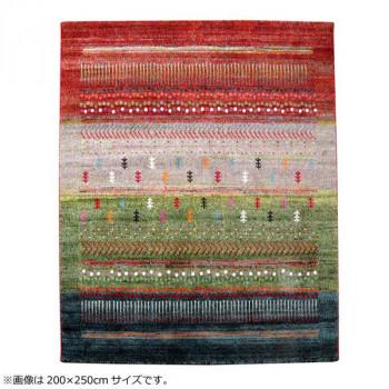 床暖房 高級感 ラグマットトルコ製 ウィルトン織カーペット 『マリア RUG』 グリーン 約160×230cm 2334689【送料無料】