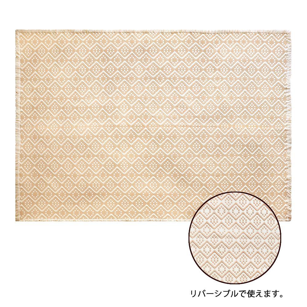 オカトー スパイス インテリアマット 140×200cm ジオメトリ【送料無料】