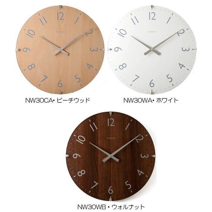シンプル 時計 壁掛けイギリス IN HOUSE インハウスデザイン社 ドームクロック 40cm ビーチウッド・NW30CA【送料無料】