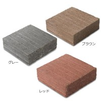厚みのある丈夫なコンクリートブロック! DIY コンクリートブロック ガーデニングNXstyle リンクルブロック 20個入【送料無料】