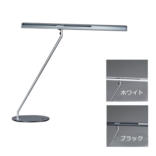 Zライト 卓上型 LEDタイプ Z-6600【送料無料】