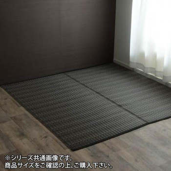 洗える PPカーペット 『バルカン』 江戸間6畳(約261×352cm) ブラウン 2126406【送料無料】