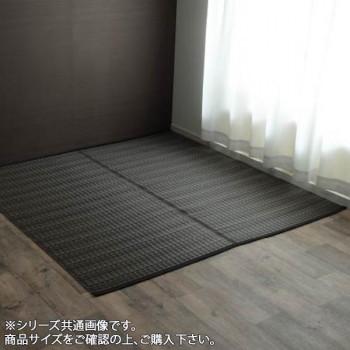 洗える PPカーペット 『バルカン』 江戸間8畳(約348×352cm) ブラウン 2126408【送料無料】