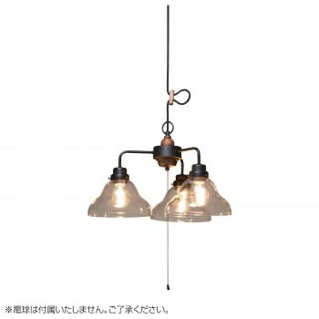 ペンダントライト ジェミニ 透明ベルリヤ・3灯用CP型BK (電球なし) GLF-3522BKX【送料無料】