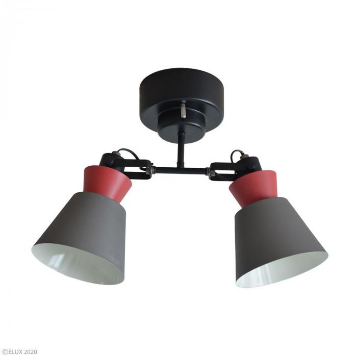 ELUX(エルックス) LARKS(ラークス) 2灯シーリングスポットライト ダークグレー LC10976-DG【送料無料】
