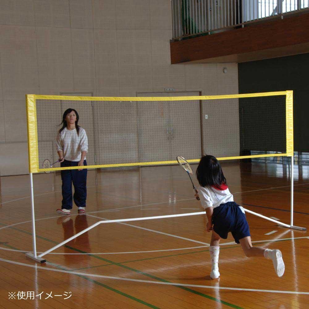 練習用バドミントン・テニスフェンス B-2553【送料無料】