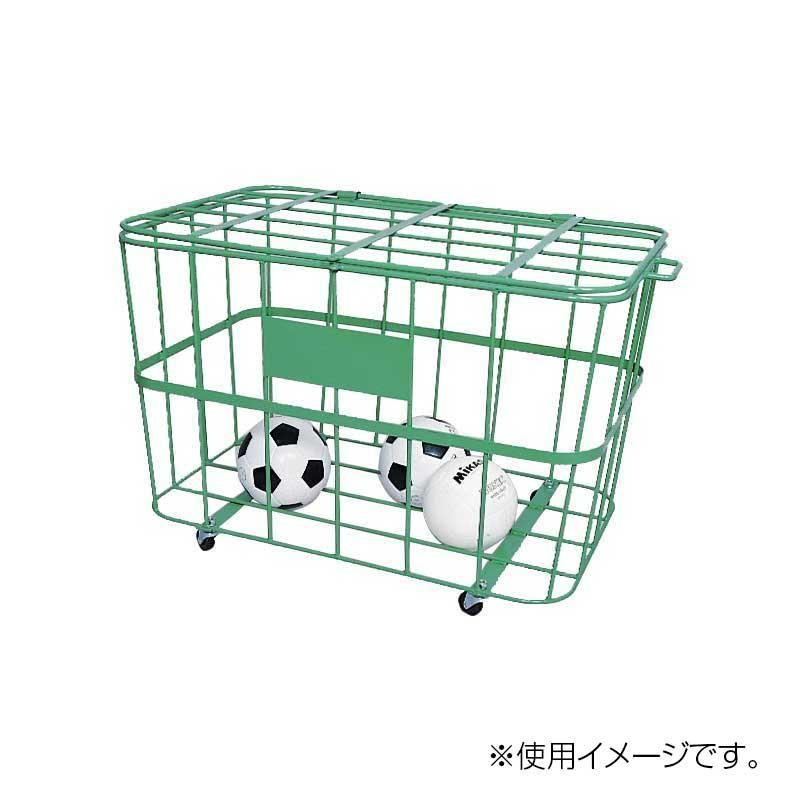 角型ボールカゴ(フタ付) B-261【送料無料】