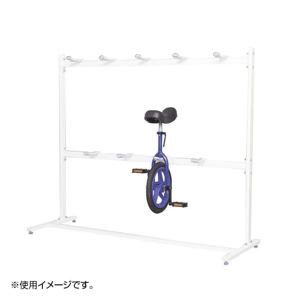 組立式 一輪車整理台99 A-248【送料無料】