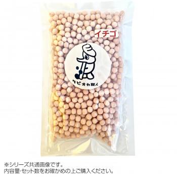 タピオカ職人 いちごタピオカ 1kg×9個 GS001【送料無料】