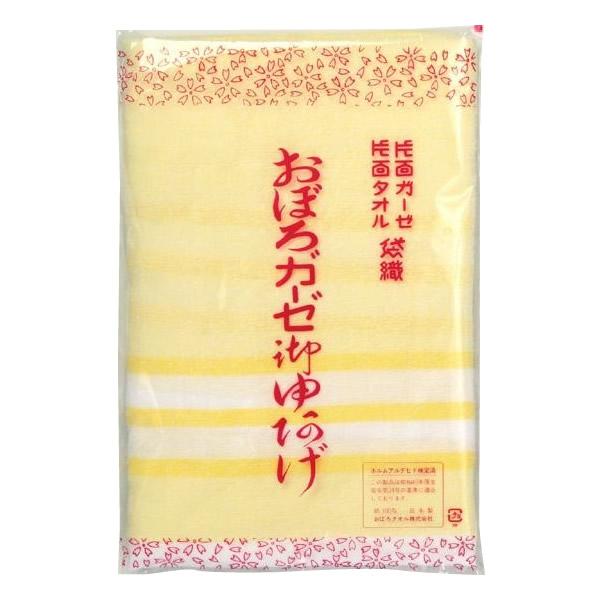おぼろガーゼタオル バスタオル 約64×115cm イエロー 10枚セット 【送料無料】