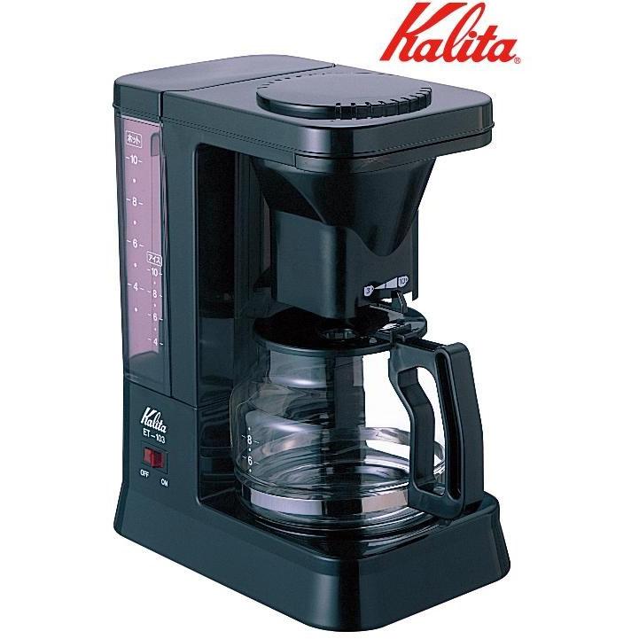 大人数 珈琲 10杯Kalita(カリタ) 業務用コーヒーマシン ET-103 62007【送料無料】