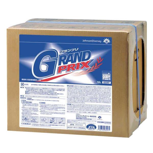 高濃度樹脂ワックス シーバイエス グランプリ ついに再販開始 送料無料 贈答 18L