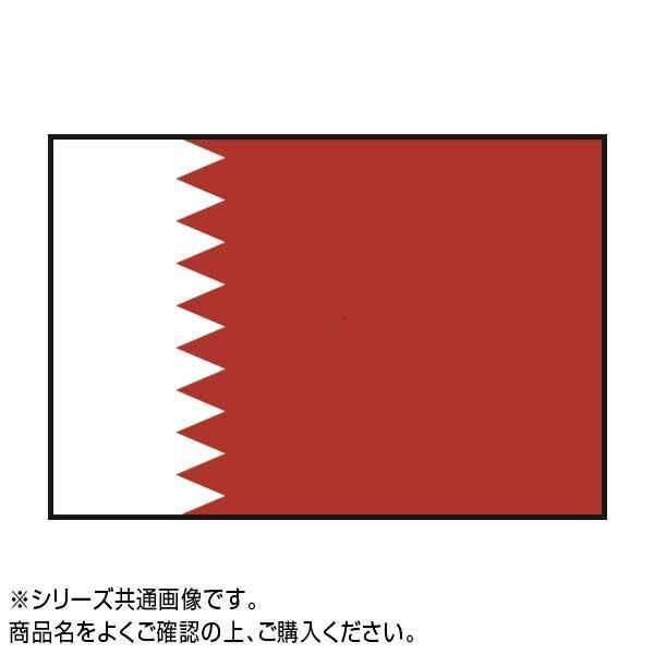 世界の国旗 万国旗 カタール 70×105cm【送料無料】