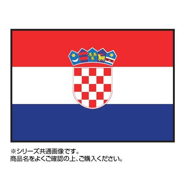 世界の国旗 卓上旗 クロアチア 15×22.5cm【送料無料】