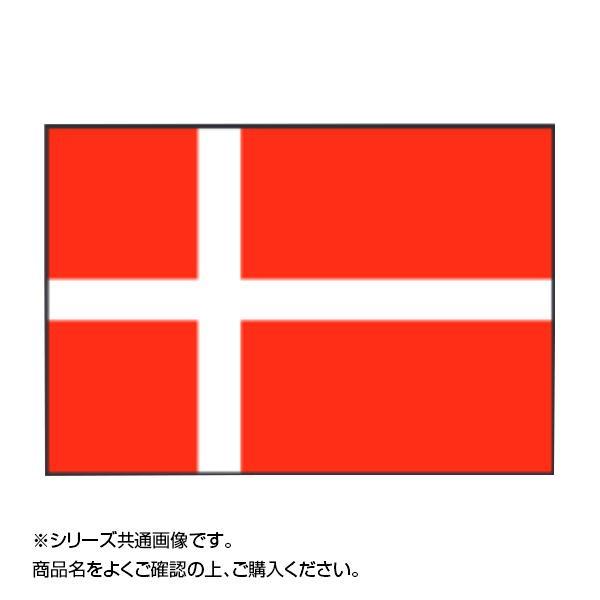 世界の国旗 万国旗 デンマーク 70×105cm【送料無料】