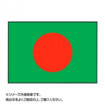世界の国旗 万国旗 バングラディシュ 120×180cm【送料無料】