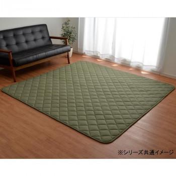 ホットカーペット対応 先染め キルトラグ 3畳 約190×260cm カーキ 9845754【】:A-life Shop