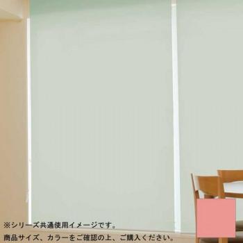 タチカワ ファーステージ ロールスクリーン オフホワイト 幅100×高さ200cm プルコード式 TR-171 薄紅色【送料無料】