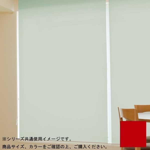 タチカワ ファーステージ ロールスクリーン オフホワイト 幅130×高さ200cm プルコード式 TR-161 レッド【送料無料】