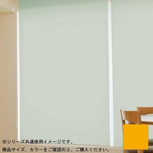 タチカワ ファーステージ ロールスクリーン オフホワイト 幅130×高さ200cm プルコード式 TR-168 オレンジ【送料無料】