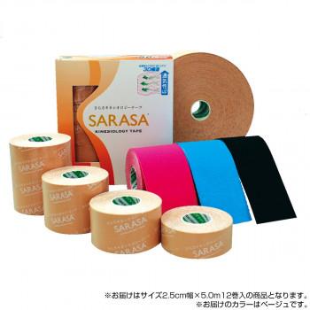 【お得】 ファロス キネシオロジーテープ ベージュ 2.5cm幅×5.0m 12巻入×20セット KL250【送料無料】, 超本人:06756541 --- sturmhofman.nl