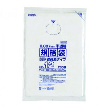 使いやすいポリ袋 ジャパックス HD規格袋 2020モデル 厚み0.007mm 新作 大人気 No.12 半透明 200枚×10冊×6箱 HN12 送料無料