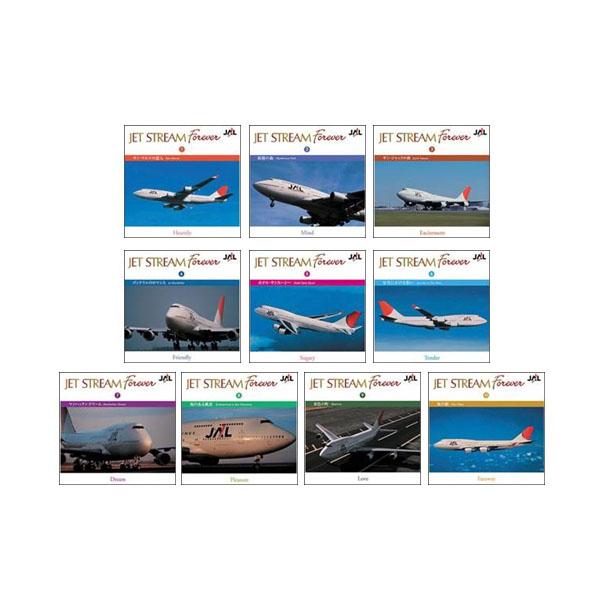 ニューデザイン 日本航空 JALジェットストリームJET STREAM FOREVERジェットストリーム CD10枚組(城達也ナレーション入り)【送料無料】