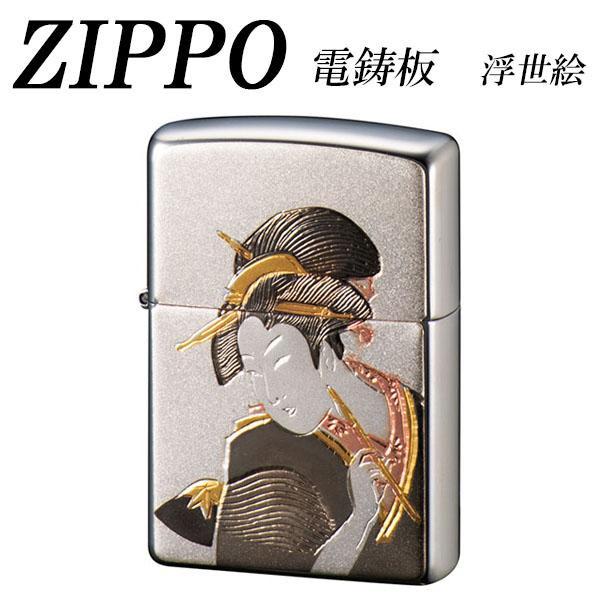 ZIPPO 電鋳板 浮世絵【送料無料】 メール便対応商品