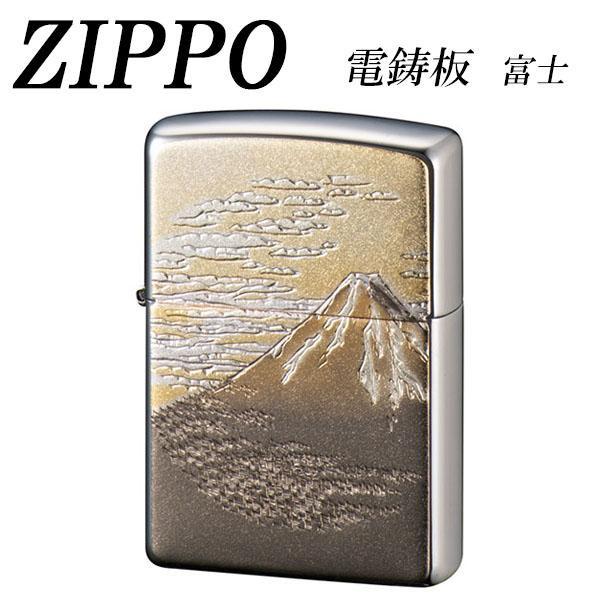 ZIPPO 電鋳板 富士【送料無料】 メール便対応商品