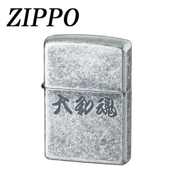 ZIPPO 漢字 大和魂【送料無料】 メール便対応商品