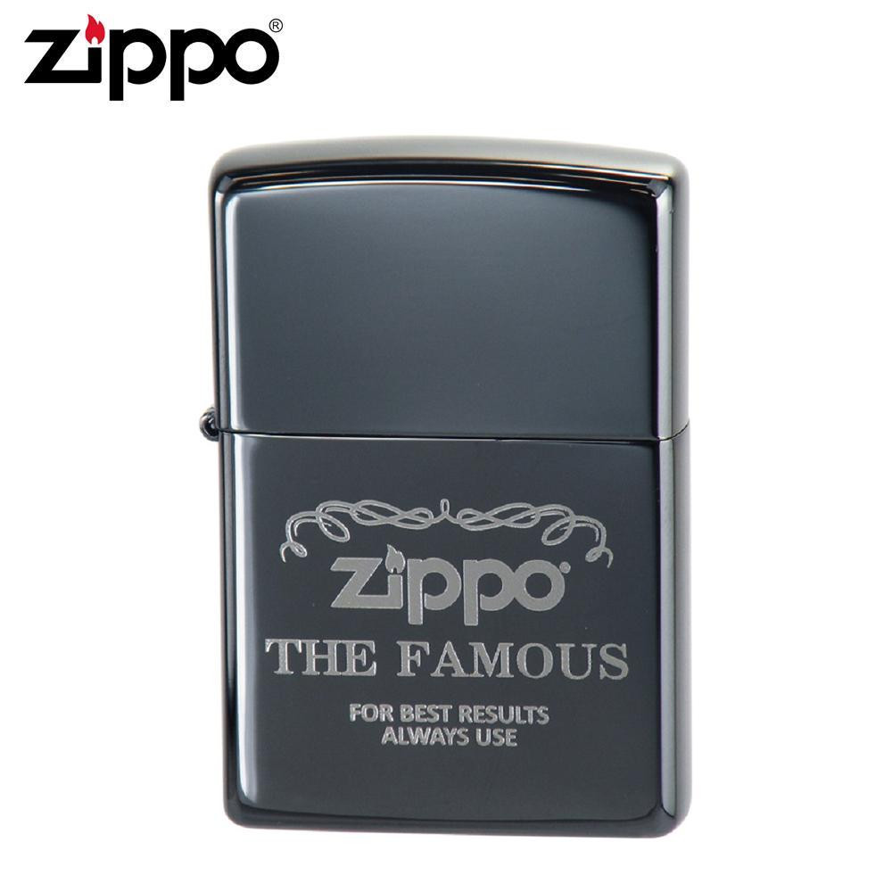 ZIPPO(ジッポー) オイルライター 2GM-LOGO2【送料無料】 メール便対応商品