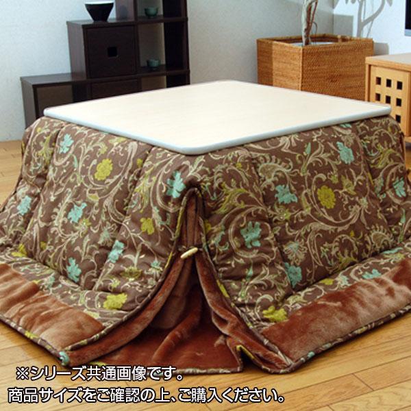 エレガンスな柄の綿素材のこたつ布団です。 省スペース こたつ薄掛け布団単品 『パミールNSK増量』 ブラウン 約190×190cm 5049709【送料無料】