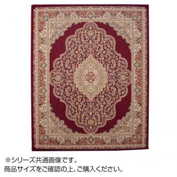 トルコ製 ウィルトン織カーペット 『ベルミラ』 ワイン 約240×330cm 2330699【送料無料】